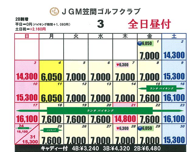 f:id:shi4109216:20190313071532p:plain