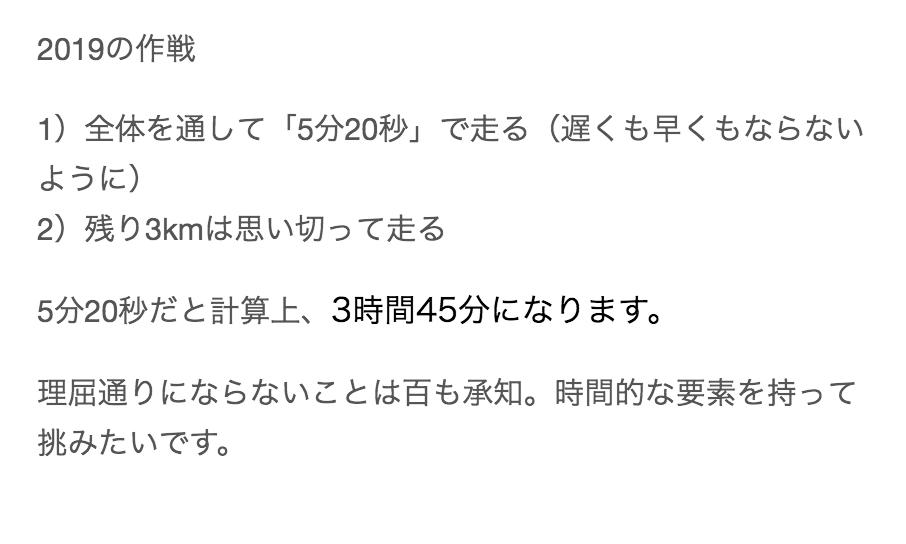 f:id:shi4109216:20190414210145p:plain