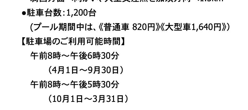 f:id:shi4109216:20190419141127p:plain
