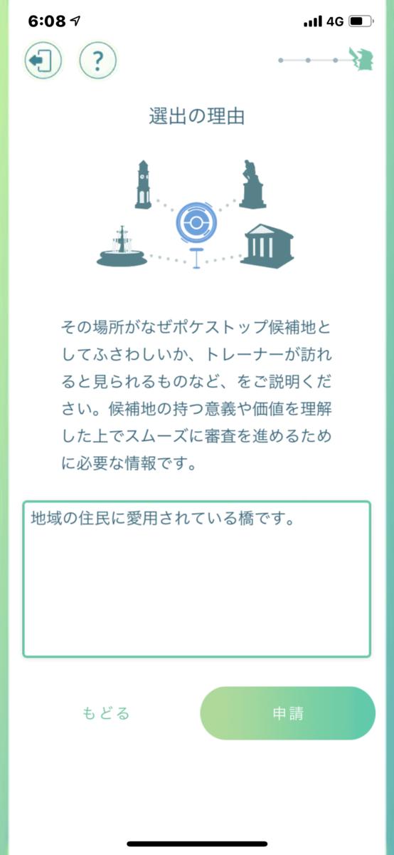 f:id:shi4109216:20201007094646p:plain