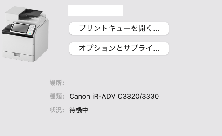 f:id:shi4109216:20210215103002p:plain