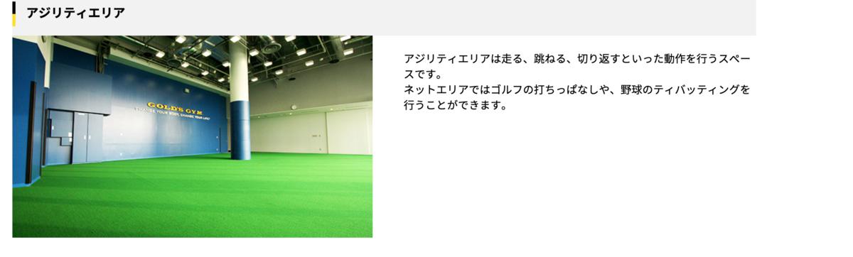 f:id:shi4109216:20210311214942p:plain
