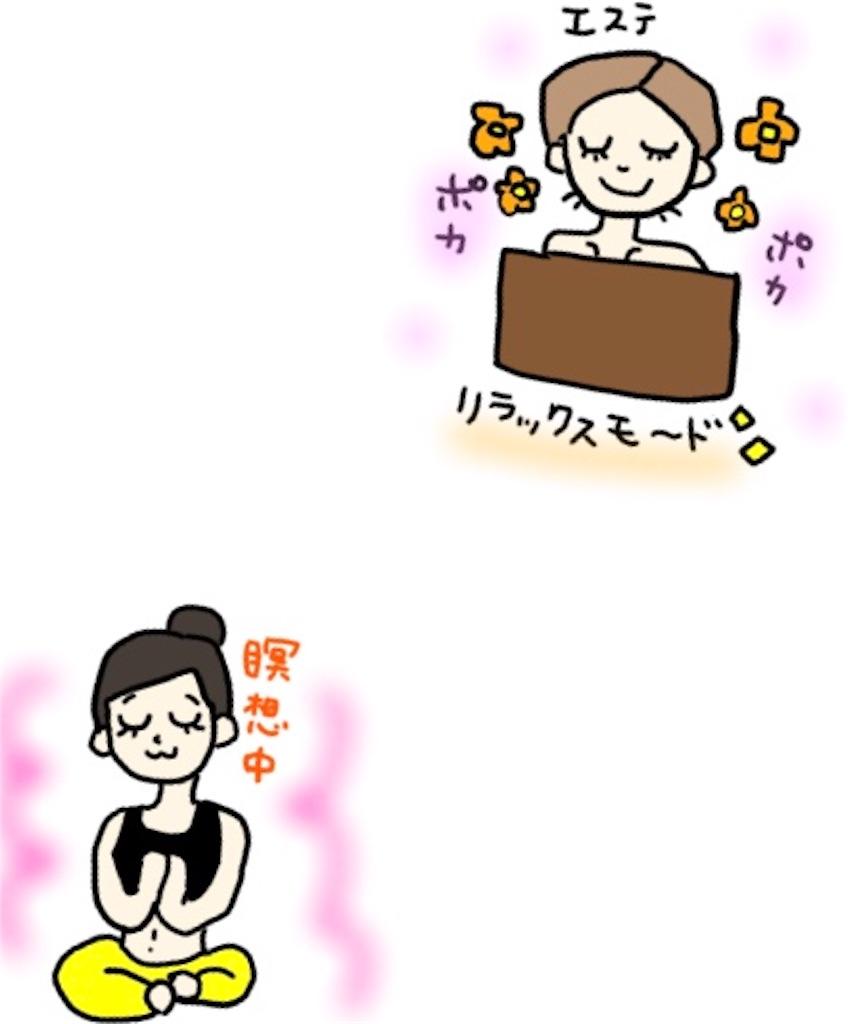 f:id:shi417:20190524212452j:image