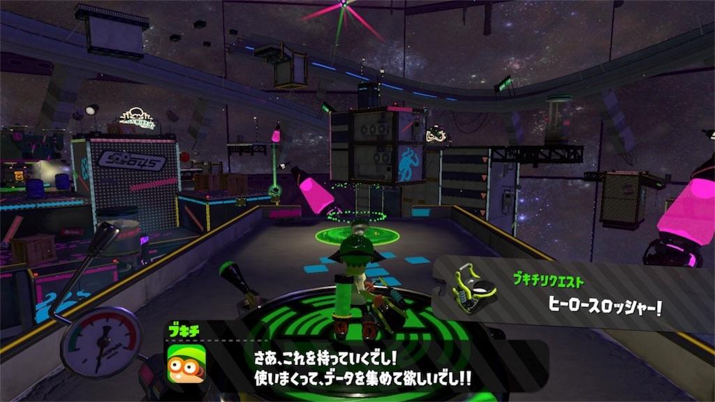 f:id:shi_shi:20170811180638j:image