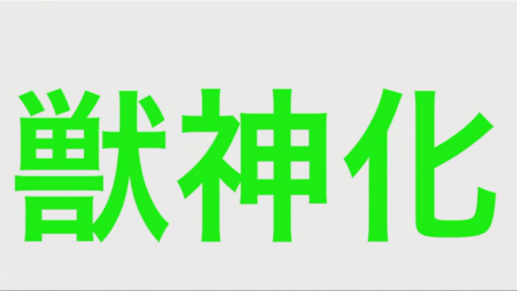 f:id:shi_shi:20170910004823p:image