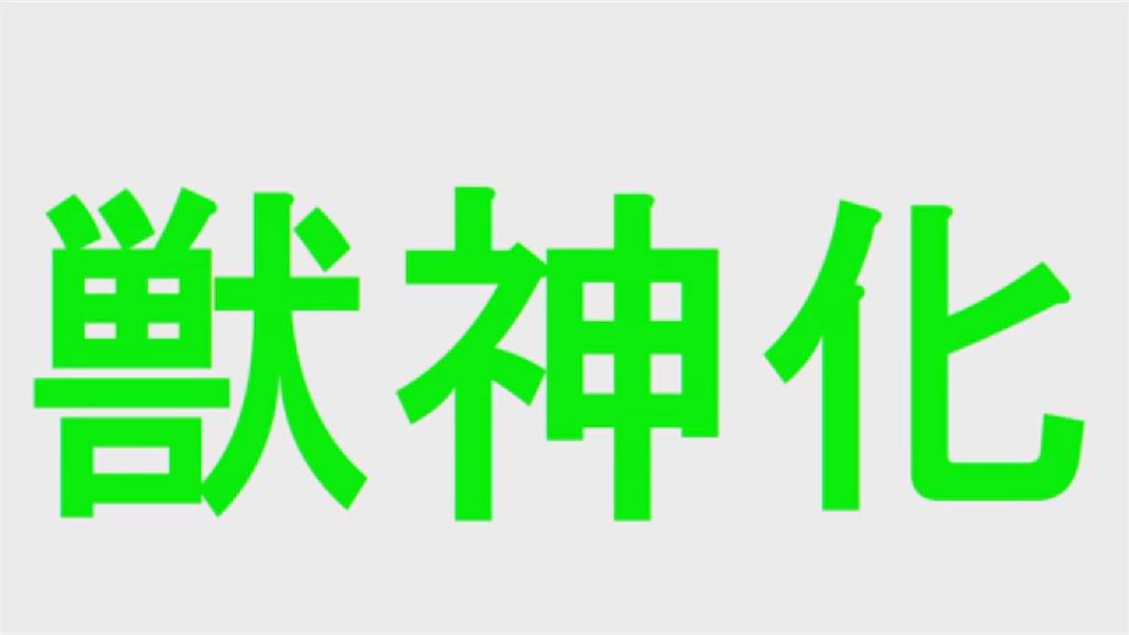 f:id:shi_shi:20171019184942p:image