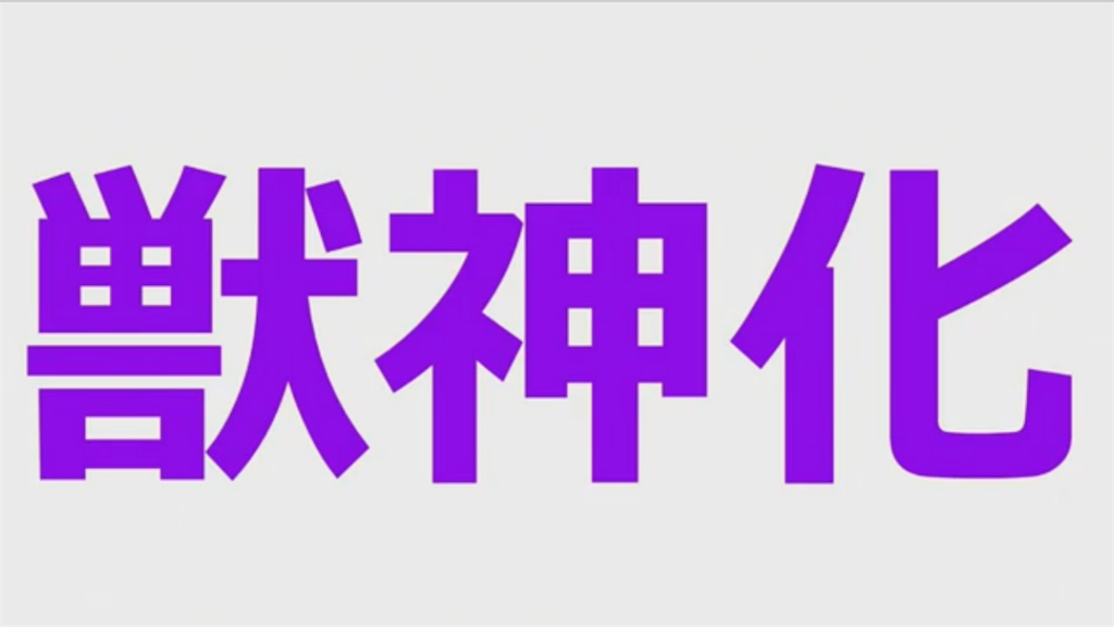 f:id:shi_shi:20180111234640p:image