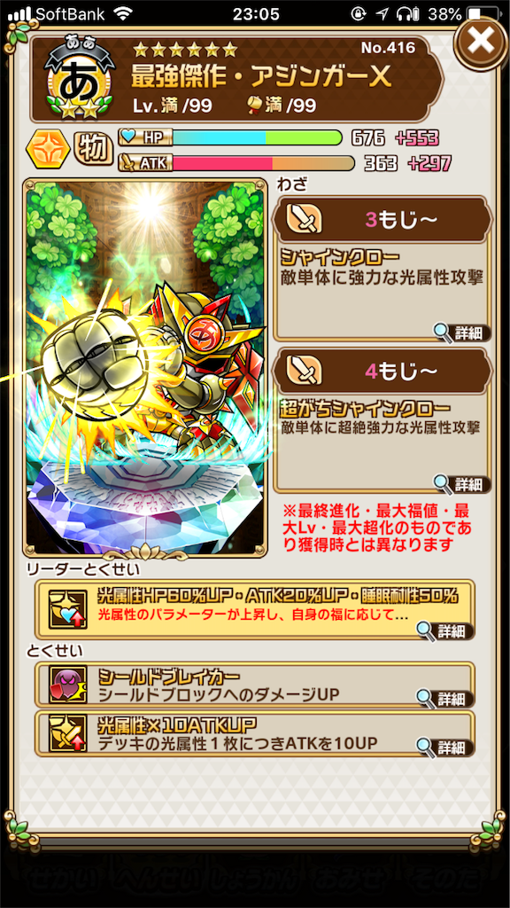 f:id:shi_shi:20180517230854p:image