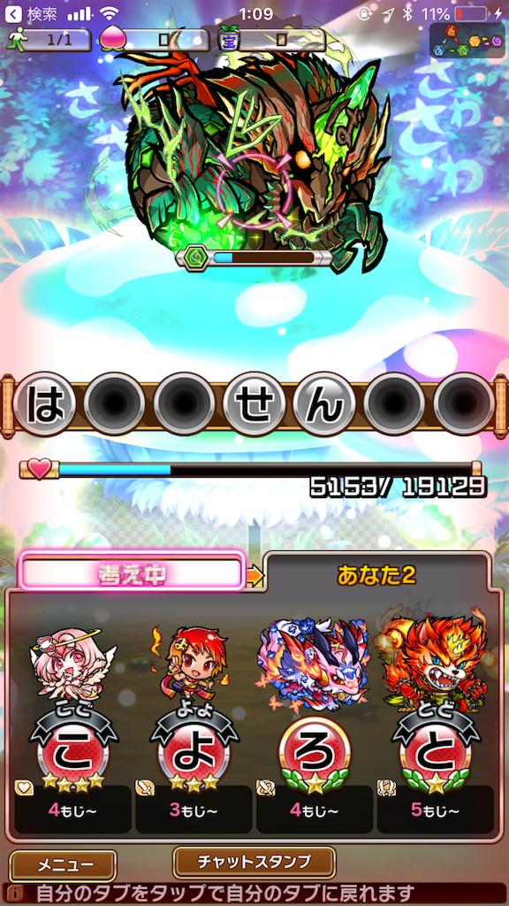 f:id:shi_shi:20180522212730p:image