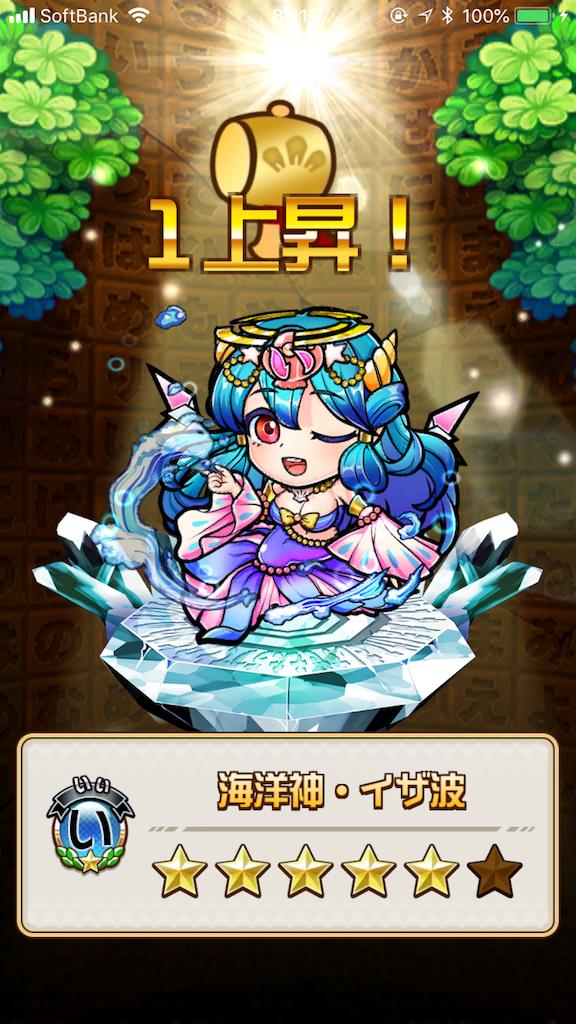 f:id:shi_shi:20180527125940p:image