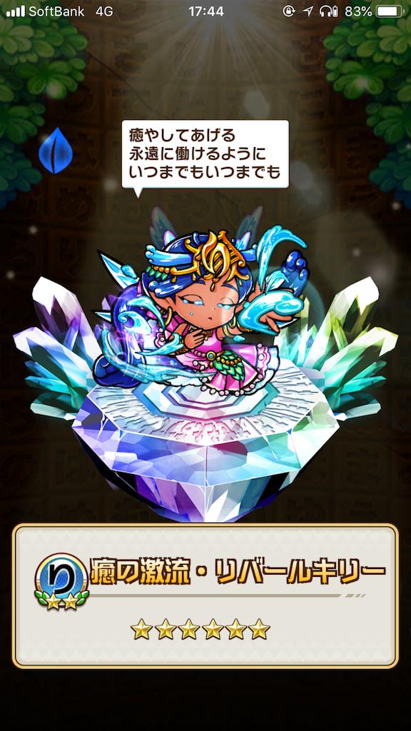 f:id:shi_shi:20180601111216p:image