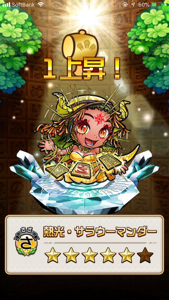 f:id:shi_shi:20180601183121p:image