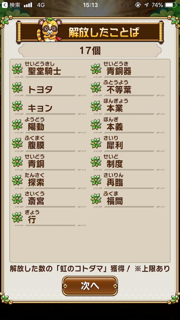 f:id:shi_shi:20180615185129p:image