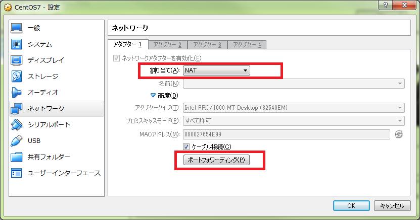 f:id:shiakisudev:20180813020026p:plain