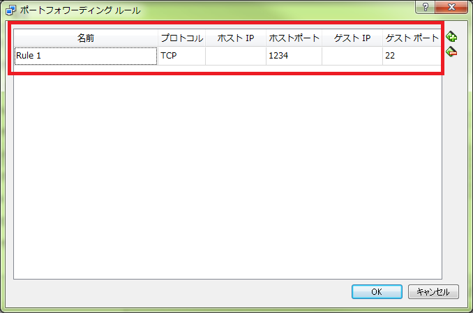 f:id:shiakisudev:20180813020049p:plain