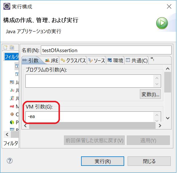 f:id:shiakisudev:20181202163634p:plain