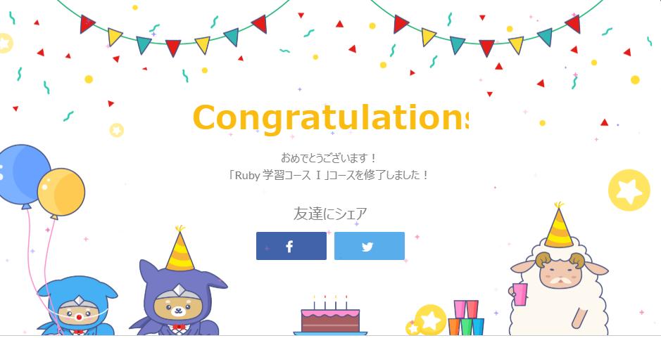 f:id:shiakisudev:20190401002534p:plain