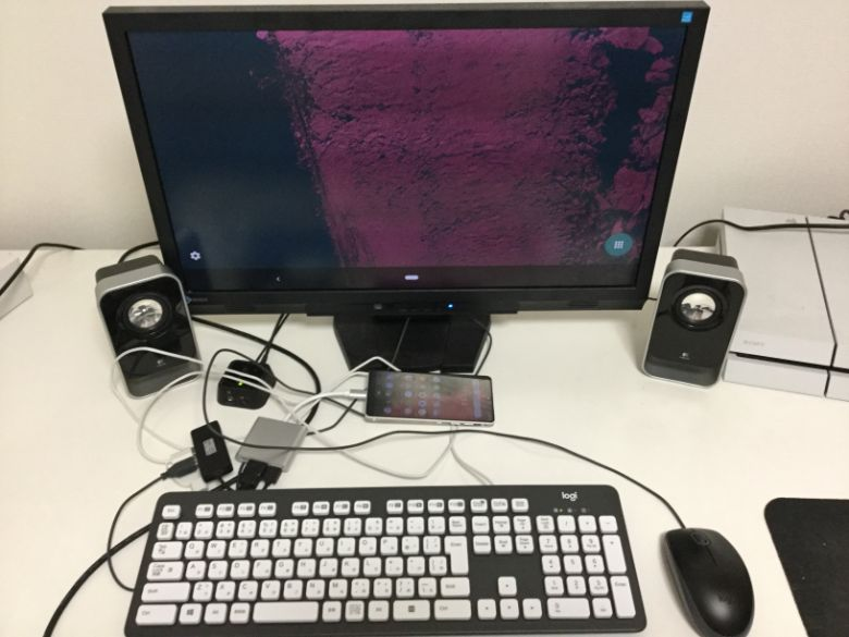 デスクトップモード起動直後の画面の写真