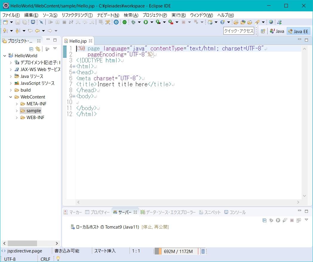 JSPのコードが表示された