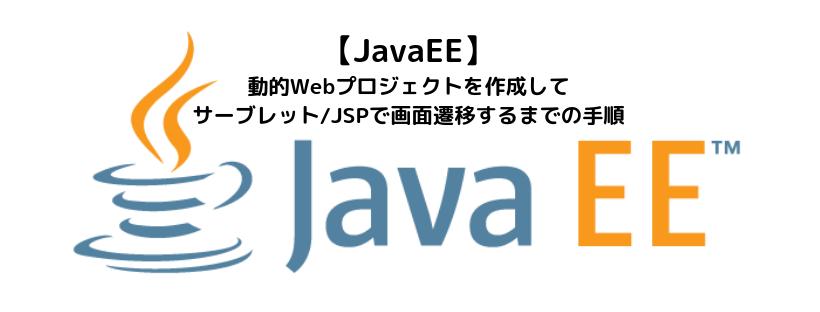 f:id:shiakisudev:20190826020106p:plain