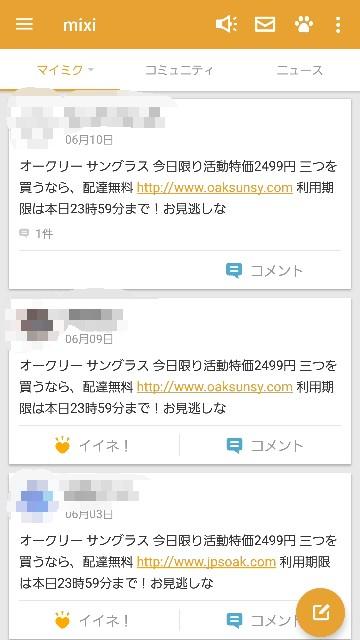 f:id:shiano-thanks:20180622164308j:image