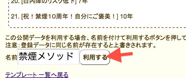f:id:shiatsuya:20190308151513p:plain
