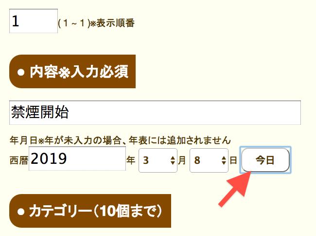 f:id:shiatsuya:20190308151544p:plain