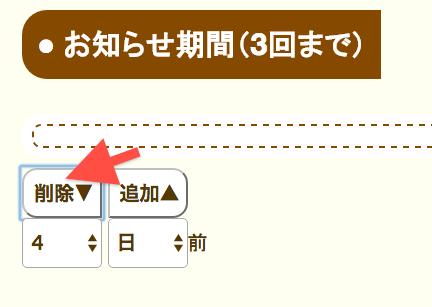 f:id:shiatsuya:20190308151555p:plain