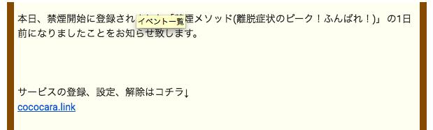 f:id:shiatsuya:20190311083912p:plain