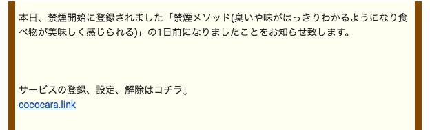 f:id:shiatsuya:20190311083923p:plain