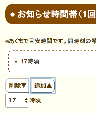 f:id:shiatsuya:20190311090011p:plain