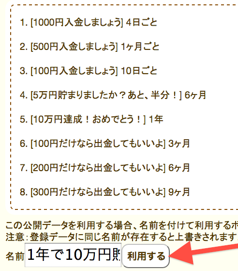 f:id:shiatsuya:20190311093050p:plain