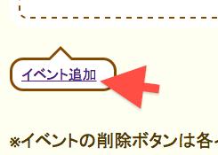 f:id:shiatsuya:20190311093110p:plain
