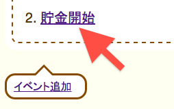 f:id:shiatsuya:20190311093226p:plain