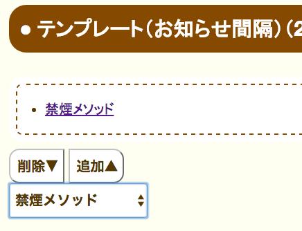 f:id:shiatsuya:20190311093442p:plain