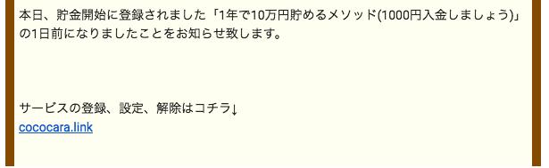 f:id:shiatsuya:20190311110937p:plain