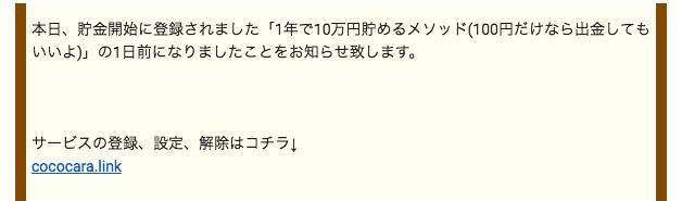 f:id:shiatsuya:20190311122845p:plain
