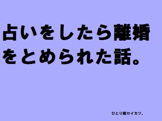 f:id:shiawase-heart:20170606133100j:plain