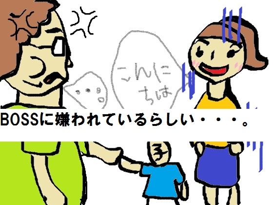 f:id:shiawase-heart:20170606161600j:plain