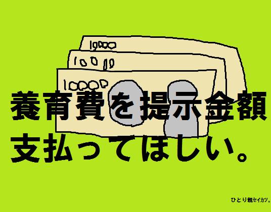 f:id:shiawase-heart:20170608151512p:plain