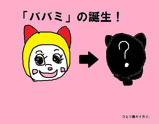 f:id:shiawase-heart:20170609133754p:plain
