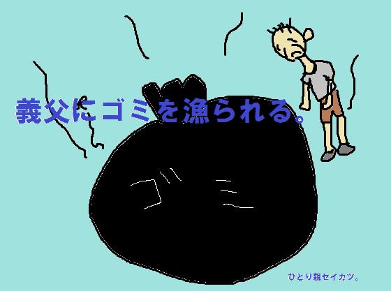 f:id:shiawase-heart:20170609161618p:plain