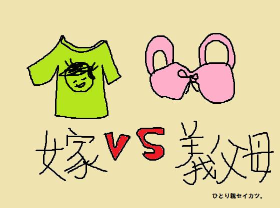 f:id:shiawase-heart:20170612144624p:plain