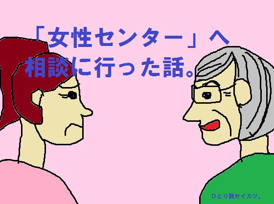 f:id:shiawase-heart:20170626144143p:plain