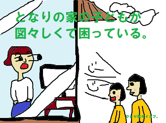 f:id:shiawase-heart:20170627154303p:plain