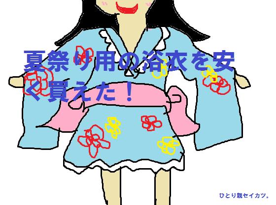 f:id:shiawase-heart:20170629131412p:plain