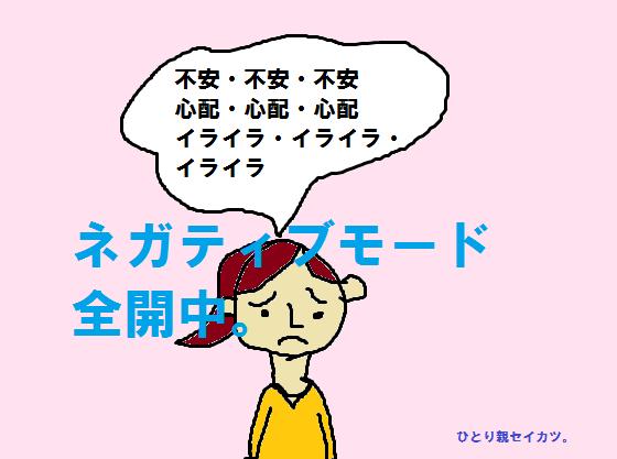 f:id:shiawase-heart:20170629144442p:plain