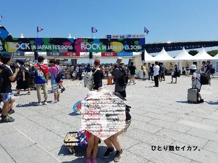 f:id:shiawase-heart:20170705140528j:plain