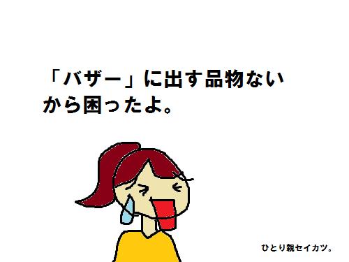 f:id:shiawase-heart:20170706151335p:plain