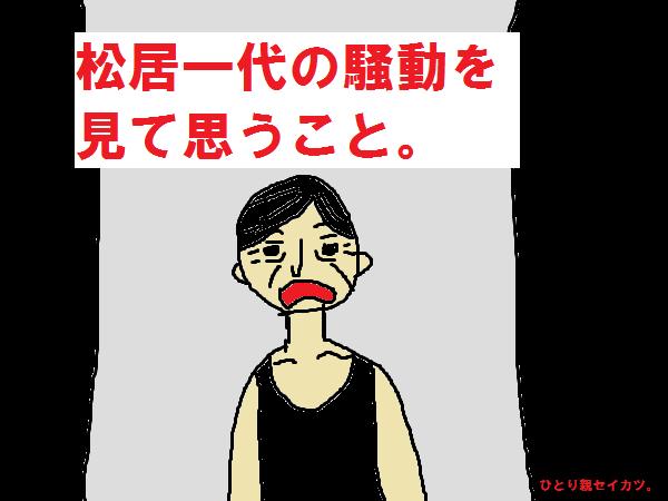 f:id:shiawase-heart:20170711161722p:plain